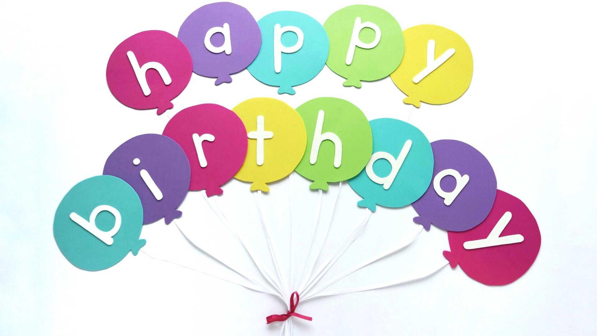Happy Birthday Banner Diy Template   Balloon Birthday Banner Regarding Diy Birthday Banner Template