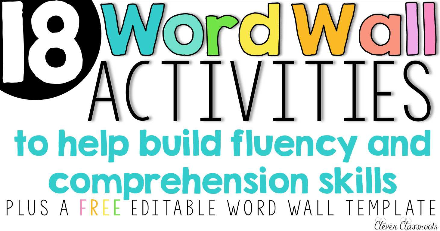 Word Wall Activities To Help Fluency And Comprehension Regarding Blank Word Wall Template Free